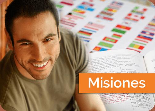 Misiones-sq